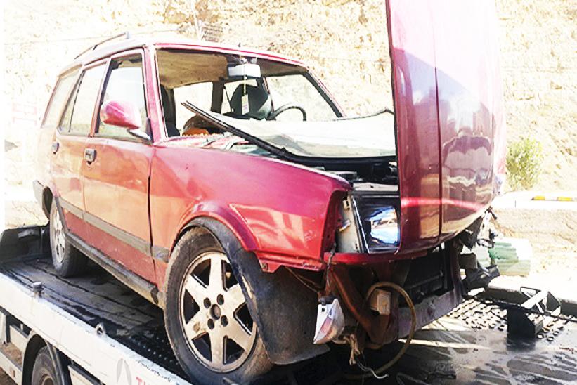 Gümüşhane'de Kaza 3 Yaralı