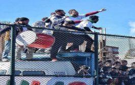 Kelkit Belediye HürriyetSpor 2 – 0 Araklı Spor