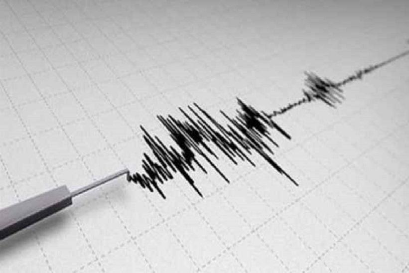 Kelkit'te 3.9 Büyüklüğünde Deprem Oldu