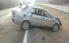 Kelkit Deredolu Mevkisin de Kaza 2 Yaralı