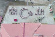 15 Temmuz Anadolu Lisesinden Tüyleri Diken Diken Eden Video